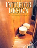 publication-1996-sainterior